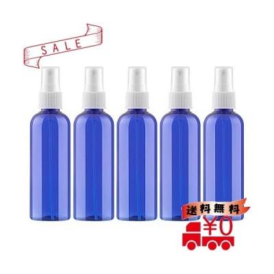 スプレーボトル 100ml 霧吹き 細かいミスト アルコール対応 遮光瓶 液体詰め替え容器 ブルー 5個セット