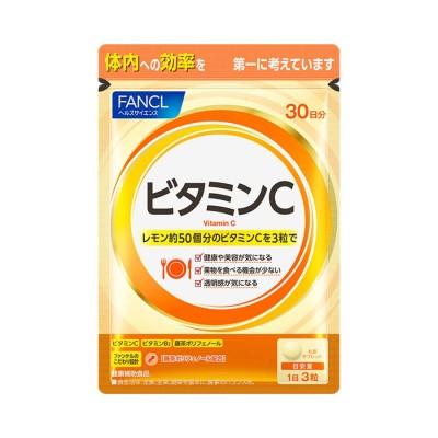 FANCL(ファンケル)公式     ビタミンC 約30日分