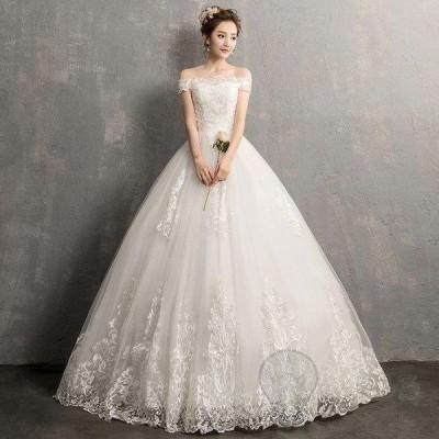 ウェディングドレス /ロングドレス/編み上げタイプ/豪華な/花柄/花嫁/結婚式/オフショルダー/刺繍/レース