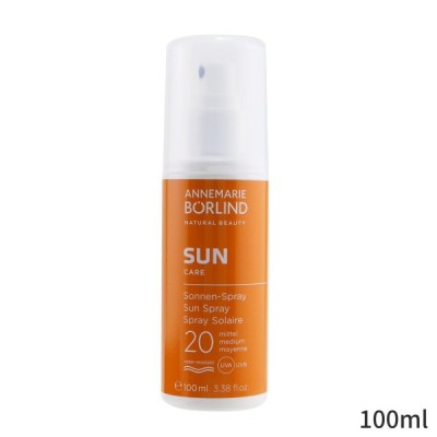AnnemarieBorlind UVケア(ボディ用) Annemarie Borlind 日焼け止め Sun Care Spray SPF20 100ml