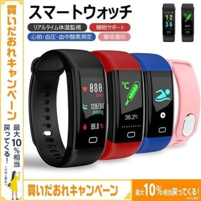 スマートウォッチ  センサー 体温測定 血中酸素濃度計 IP68防水 万歩計 心拍数 血圧計 日本語対応 日本語説明書 着信通知 メンズ レディース 健康管理
