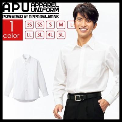シャツ 長袖 メンズ レディース 男女兼用 ホワイト 白 シンプル 定番 即日発送可