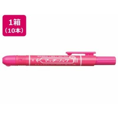 マッキーノック細字 ピンク 10本 ゼブラ P-YYSS6-P