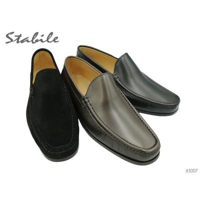 イタリア製 本革革底 Stabile 靴 モカシン ローファー スリッポン 1007 ビジネスシューズ 本革革底 靴 メンズ