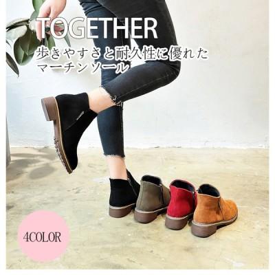 ショートブーツ レディース ローヒール 厚底 シューズ 靴 無地 カジュアルシューズ 美脚 歩きやすい