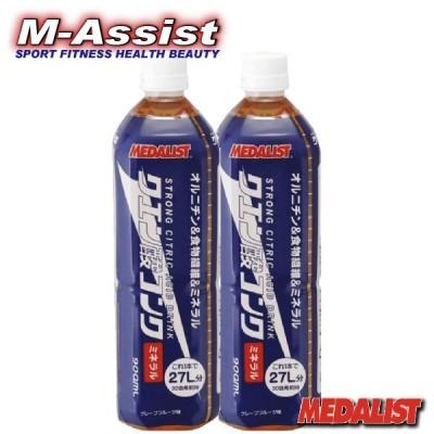 MEDALIST 889057 2本組 メダリスト クエン酸コンク クエン酸 コンク飲料 ハイポトニック ミネラル 食物繊維 自衛隊 熱中症 エムアシスト