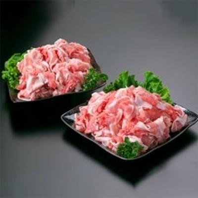 【黒豚とんぷきん】小間切れ3kg