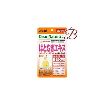 アサヒ ディアナチュラ スタイル ナットウキナーゼ×α-リノレン酸・EPA・DHA 60粒 (60日分)