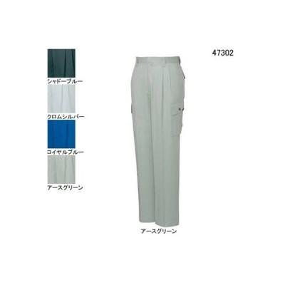 作業服 作業着 春夏用 ズボン 自重堂 47302 ツータックカーゴパンツ W79・アースグリーン039
