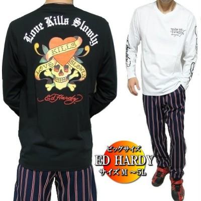 エドハーディー ed hardy Tシャツ ロンT メンズ ラブキル/スカル ドクロ 長袖 ビッグサイズ M-L-XL-XXL-4L-5L