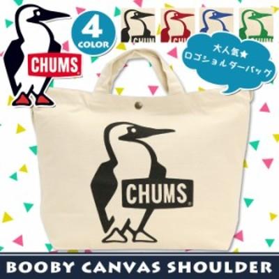 CHUMS チャムス ショルダーバッグ キャンバスショルダー ショルダー バッグ コットン chums60-2557