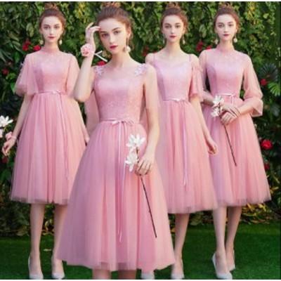 ブライズメイド ドレス 新作 パーティードレス 20代 30代 40代 ミモレ丈 ウエディングドレス 合唱衣装 花嫁の介添え 結婚式 ワンピース