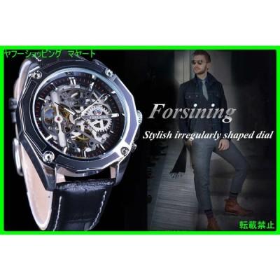 腕時計 メンズ おしゃれ 40代 30代 50代 ブランド  自動巻き FSG8130M3 S2 機械式 スケルトン 本革 スチームパンク