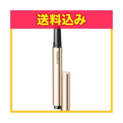 資生堂 マキアージュ シークレットシェーディングライナー 0.4ml
