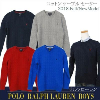 ポロ ラルフローレン セーター  POLO Ralph Lauren  ボーイズ コットン ケーブルセーター 定番  送料無料 #323702674