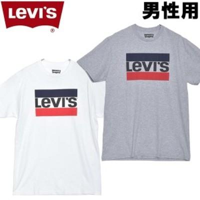 リーバイス スポーツウェアロゴ S/S Tシャツ 男性用 LEVI'S SPORTSWEAR LOGO S/S TEE 3LSP2928 メンズ 半袖Tシャツ (2140-0069)