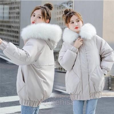 中綿ジャケットレディースブルゾン中綿コートファーアウター冬防寒ダウンコートフード付き