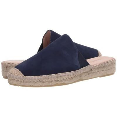 ヴァネリ ユニセックス 靴 革靴 ローファー 670208