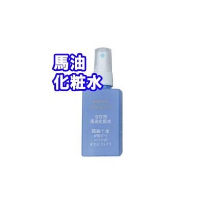 馬油化粧水120ml タダカネ