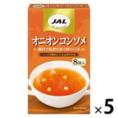 明治JAL オニオンコンソメ(8袋入)5個 明治