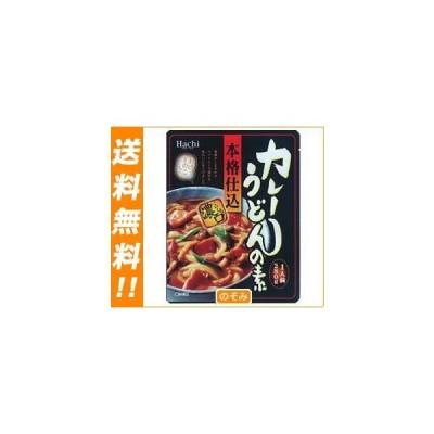 送料無料 ハチ食品 本格仕込カレーうどんの素 濃口 280g×20個入