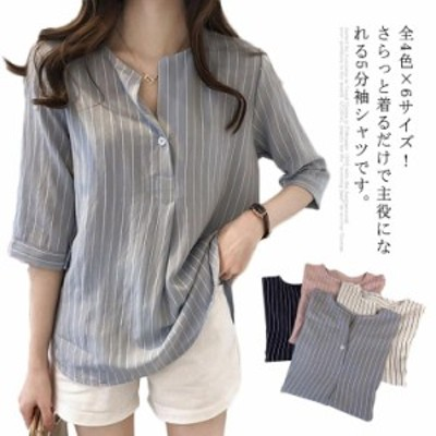 全4色×6サイズ!プルオーバーブラウス 5分袖シャツ シャツ ブラウス スキッパシャツ Vネック ストライプシャツ プルオーバー