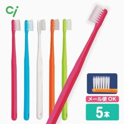 歯ブラシ Ci 700 S やわらかめ 5本 メール便送料無料