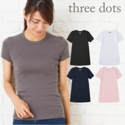 スリードッツ Tシャツ レディース 半袖 カットソー three dots kennedy