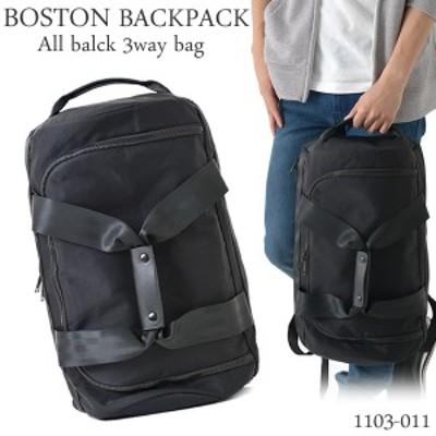 BOSTON BACKPACK ボストンバックパック メンズ シンプル ブラック 大容量 1103-011