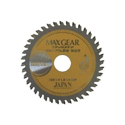 チップソージャパン:チップソージャパン マックスギア ガルバ・板金用100 MGB-100 型式:MGB-100