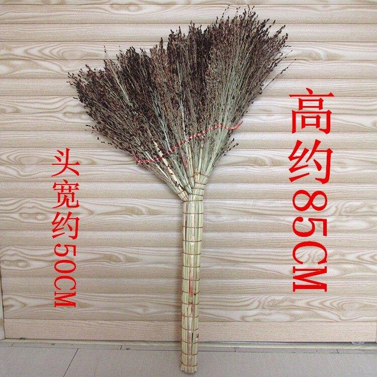笤帚芒草掃把工地蘆花家用蘆葦掃帚去灰塵掃除理發店院子廁所耐用1入