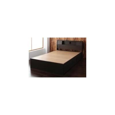 ベッドフレーム ベッド シングル 1人暮らし ワンルーム フラップ棚 照明 コンセント付多機能チェストベッド ベッドフレームのみ シングル
