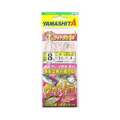 ヤマシタ ライトウィリー五目仕掛 LTUR3D 8-4
