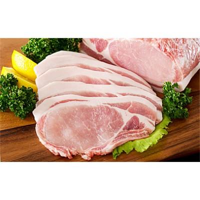 やまがた豚ロース約1.3kg(しょうが焼き用)