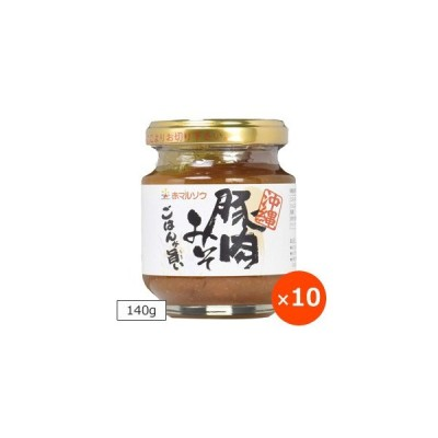 沖縄豚肉みそ 赤マルソウ 肉味噌 肉みそ 140g×10個