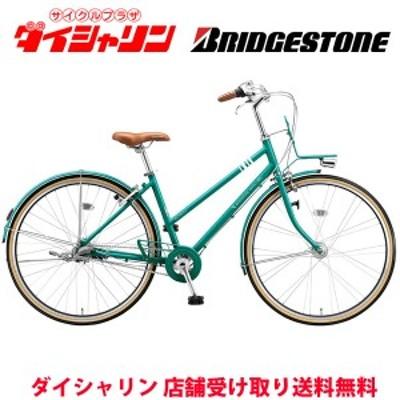 配送も店頭受取も可 自転車 ブリジストン 1D73DF0 MRS73T マークローザ3S シティサイクル ママチャリ E.Xコバルトグリ-ン ブリヂストン
