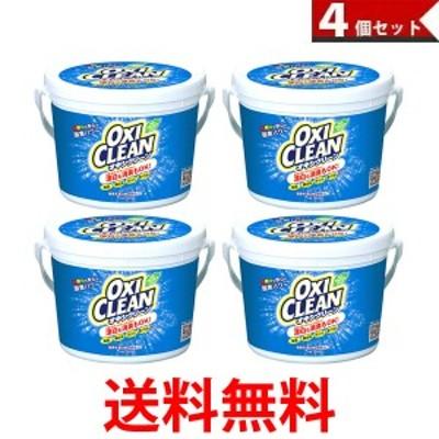オキシクリーン 1500g 4個セット 1.5kg 洗濯洗剤 界面活性剤不使用 香料無添加 酸素系漂白剤 万能漂白剤 グラフィコ 送料無料