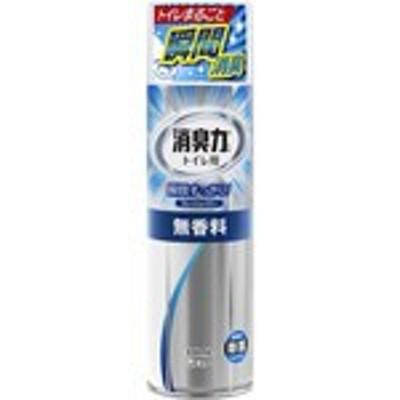 【トイレの消臭力スプレー 無香料 330mL】※受け取り日指定不可
