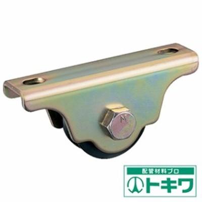 ダイケン 鋼板枠重量戸車 車径Φ60 F-60 ( 3274152 )