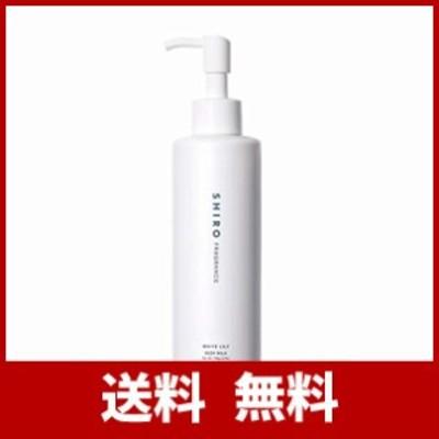 SHIRO ホワイトリリー ボディミルク 195g
