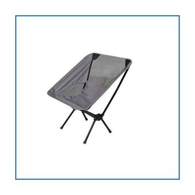 <新品>JXDD Outdoor Folding Chair Ultralight Portable Leisure Outdoor Beach Camping Fishing Chair (Gray) 10-29