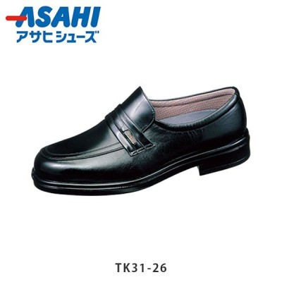 アサヒシューズ メンズ ビジネスシューズ TK31-26 TK3126 通勤快足 ローファー 紳士靴 通勤 ゴアテックス 防水 透湿 耐滑 会社 ASAHI ASATK3126