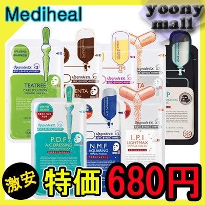 [Mediheal]メディヒール / 人気 マスクパック / 韓国コスメ / 韓国大人気 / 鎮静 / 保湿 / 栄養