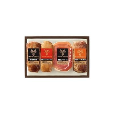 【マイスター山野井 (YK-51)】炭焼き焼豚、炭焼きみそ漬け焼豚、合鴨スモークブレスト、燻製生ハムロース(スライス)