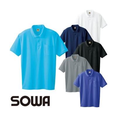 桑和 SOWA 半袖ポロシャツ(胸ポケット付き) 0097