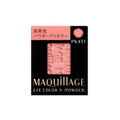 【ネコポス対応商品】資生堂 マキアージュ アイカラーN (パウダー)(レフィル) PK451