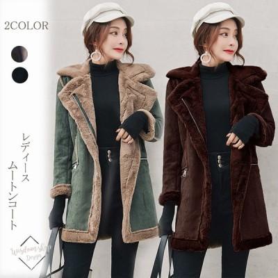 ムートンコート ジャケット コート 裏起毛ジャケット レディースロングコート 韓国風 冬服 ポケット付き 無地 大きいサイズ 着回し 暖かい