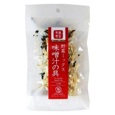 オキス 乾燥野菜ミックス 味噌汁の具 1個