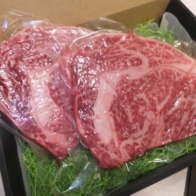越後牛 ロースステーキ2枚入ギフト [冷凍] 送料無料