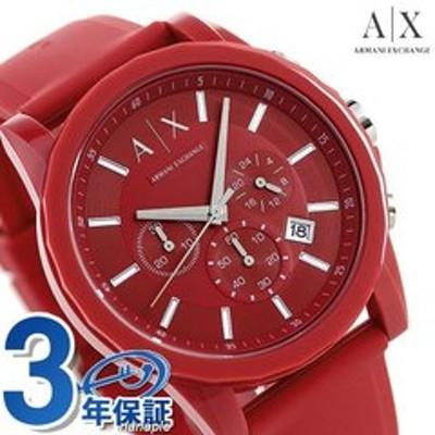アルマーニ エクスチェンジ 時計 クロノグラフ メンズ 腕時計 AX1328 ARMANI EXCHANGE 45mm レッド